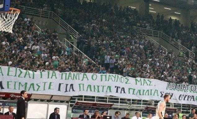 Image result for παυλος γιαννακοπουλος οργανωμενοι